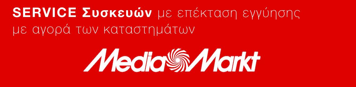 mediamarktmanolopoulos