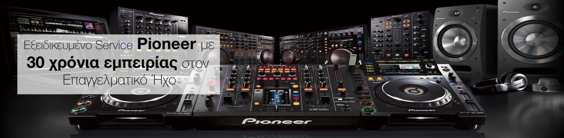 pioneer-manolopoulos-service